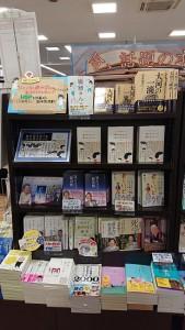 TSUTAYA東松本店様①